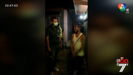 รวบสามีโมโหร้าย ยิงภรรยาดับในห้องน้ำ คุมตัวทำแผนประกอบคำรับสารภาพ