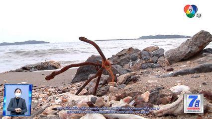 เศษวัสดุก่อสร้างเกลื่อนชายหาดสวนสน จ.ระยอง