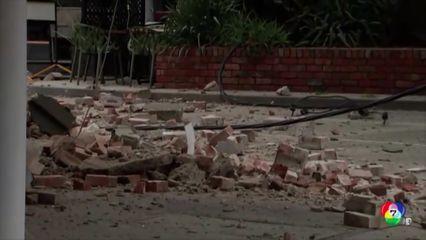 แผ่นดินไหวรุนแรงขนาด 6.0 เขย่าออสเตรเลีย