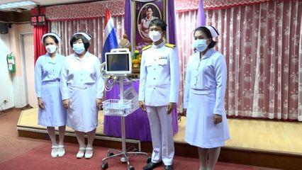 สมเด็จพระกนิษฐาธิราชเจ้า กรมสมเด็จพระเทพรัตนราชสุดาฯ สยามบรมราชกุมารี พระราชทานอุปกรณ์ทางการแพทย์ เพื่อเพิ่มศักยภาพในการดูแลรักษาผู้ป่วยโรคโควิด-19