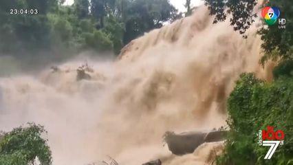 เตือนอันตราย น้ำป่าถล่มน้ำตกแม่กลาง จ.เชียงใหม่
