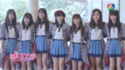 การต่อสู้ครั้งสุดท้ายของสาวๆ Last Idol Thailand ลุ้นไปพร้อมกัน วันอาทิตย์นี้