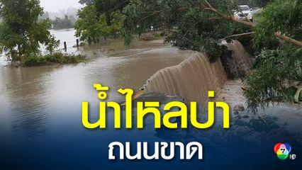 โคราชฝนตกหนัก น้ำไหลบ่าถนนเส้นทางตะโก-โคกสี สัญจรผ่านไม่ได้