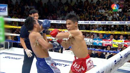 ช็อตเด็ดแม่ไม้มวยไทย 7 สี : 26 ก.ย.64 ชายหล้า ภ.หลักบุญ vs หยาดฟ้า ราชานนท์