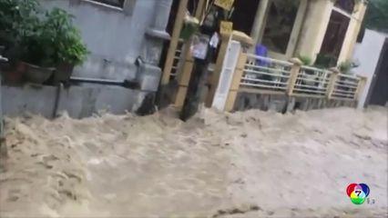 เผยภาพน้ำท่วมเวียดนาม จากพายุโซนร้อนเตี้ยนหมู่พัดถล่ม