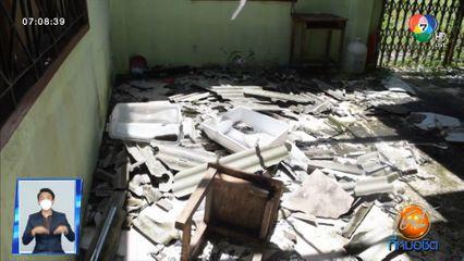 วอนซ่อมแซมอาคารเรียน ถูกต้นไม้ล้มทับเสียหายมานับปี