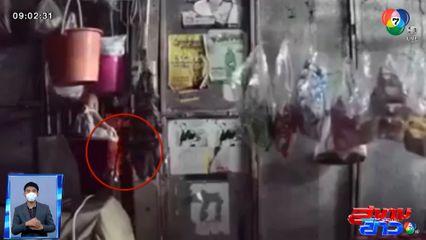 ภาพเป็นข่าว : หญิงป่วยจิตเวช ตีเนียนทำทีมาซื้อของ ก่อนคว้ากระป๋องเงินทอนวิ่งหนี