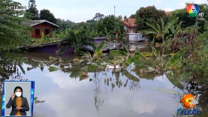 สถานการณ์น้ำท่วม จ.อ่างทอง เริ่มดีขึ้น แต่ชาวบ้านประสบปัญหาน้ำเน่าเหม็น