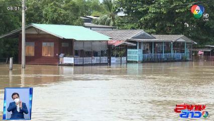 เกาะเกร็ด รับน้ำอ่วม เอ่อท่วมบ้านชาวบ้านที่อยู่ริมน้ำทุกหลังแล้ว