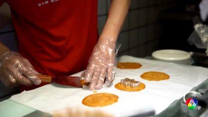 ชาวจีนตามรอยขนมแผ่นน้ำตาลในซีรีส์ สควิด เกม แม้ถูกเซนเซอร์