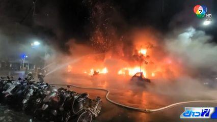 เพลิงไหม้อาคารสูง 13 ชั้น เสียชีวิต 14 คน ที่ไต้หวัน