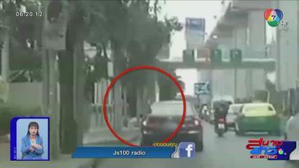 ภาพเป็นข่าว : โยนขยะออกจากรถ แบบนี้ก็ได้หรือ