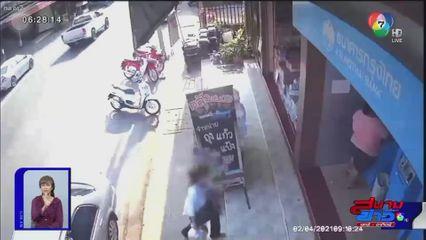 ภาพเป็นข่าว : วงจรปิด หญิงขับรถทิ้งขยะหน้าตู้ ATM