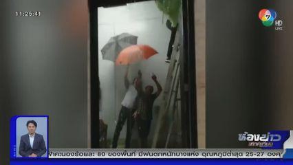 แชร์สนั่นโซเชียล : รวมคลิปฝนถล่ม รถติดสาหัส