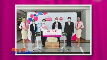 เมืองไทยประกันชีวิต ส่งมอบเครื่องช่วยหายใจ ร่วมช่วยเหลือคนไทยเพื่อสู้ภัยโควิด-19