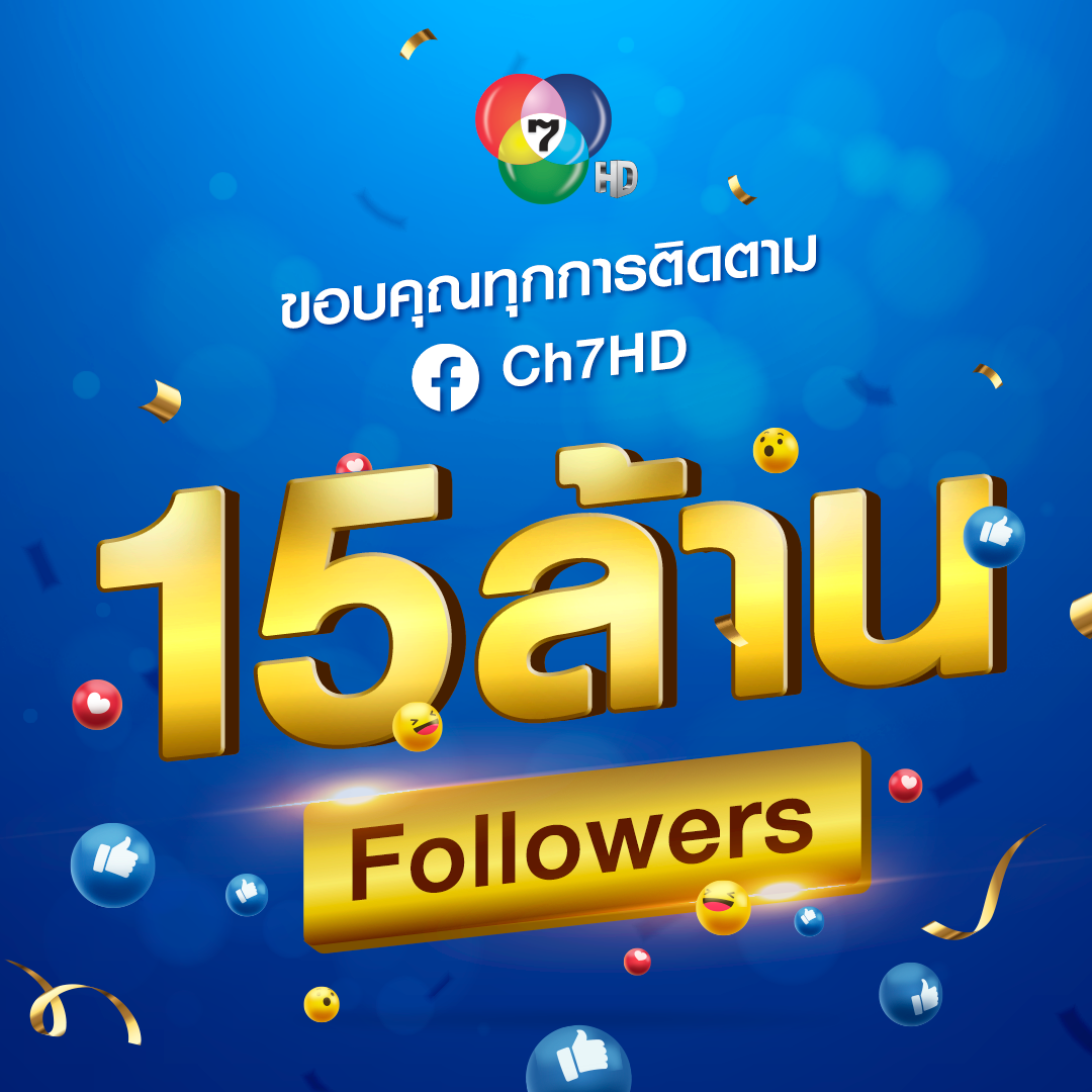 15M Followers Celebration - Facebook Ch7HD